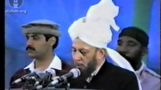 Punishment for Apostasy in Islam, Jalsa UK 1986 - Concluding Address by Hazrat Mirza Tahir Ahmad