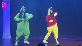 Sunny SHY48 王睿琦 逯芳竹 高崇 方诗涵 20170924 thumbnail
