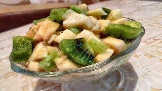 Фруктовый салат. Вкусно и полезно