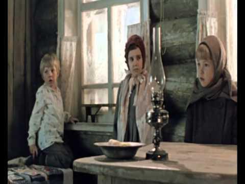 Девочка из города (1984) фильм смотреть онлайн - YouTube