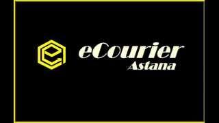 Курьерская служба доставки  «eCourier» Астана(, 2015-06-14T08:00:29.000Z)