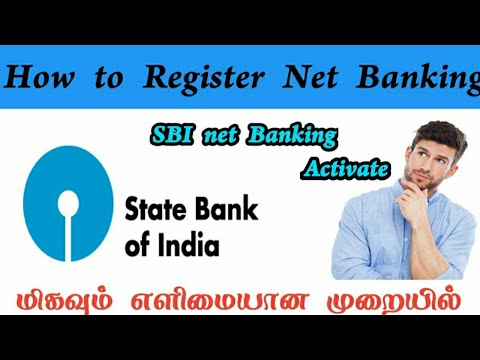 SBI Net Banking New User Registration Online At Home || Tamil