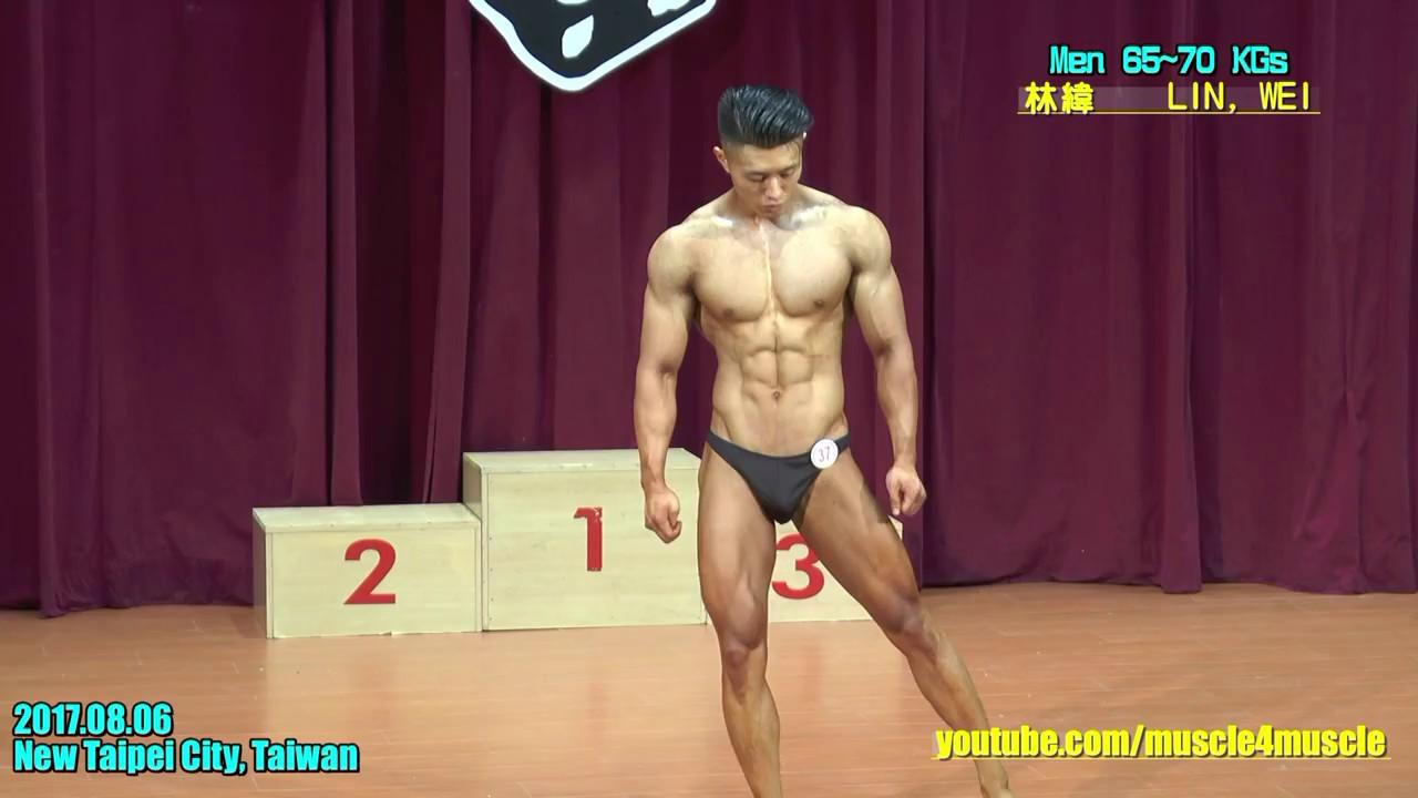 健美 20170806 Bodybuilding in New Taipei City, Taiwan - Men 75~80 KGs - YouTube