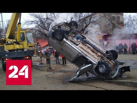 В Пензе два человека заживо сварились в яме с кипятком - Россия 24
