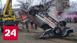 Смотреть видео В Пензе два человека заживо сварились в яме с кипятком - Россия 24 онлайн