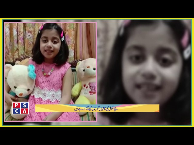 How children spending their time during lockdown holidays||PSCA TV||Bachon Ka Safe City EP 6