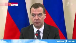 Д.Медведев: Ослабление рубля может стимулировать экспорт продукции транспортного машиностроения