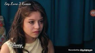 Soy Luna 2 - ссора Луны и Маттео - odc.74 русские субтитры/Я Луна