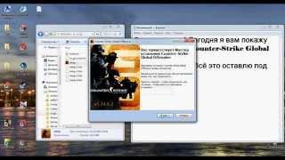 Где скачать и как установить Counter Strike Global Offensive CS GO  (Пиратка)