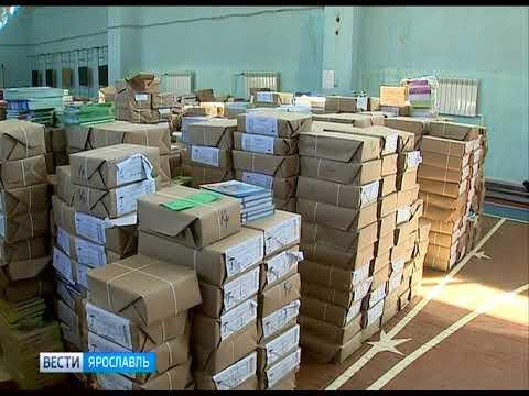 В одной из школ Ярославля не хватает учебников для пятиклассников