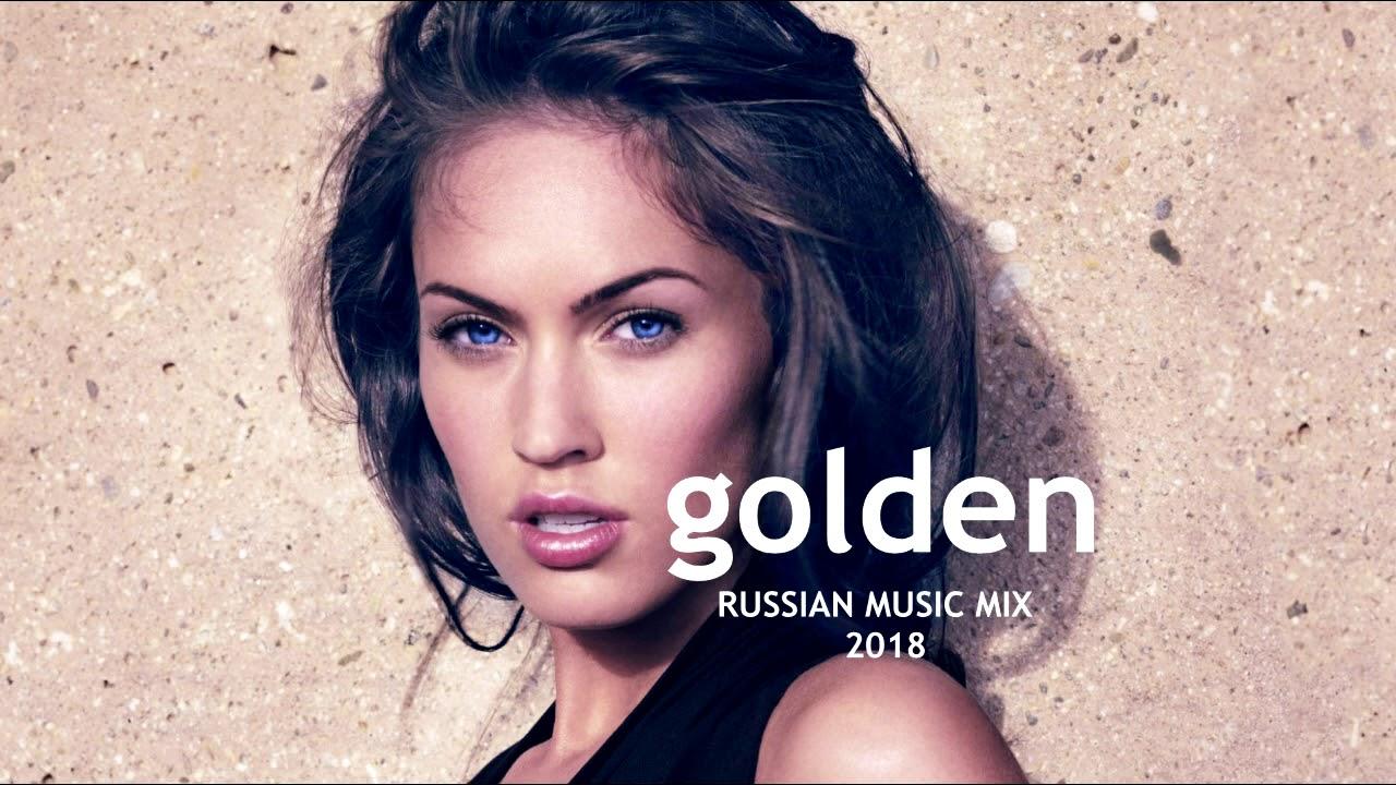 Новые Русские Хиты 2017 Музыка ,New Russian Music Mix 2017 - Русская Музыка - Best Club Music
