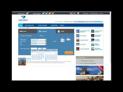 Mubasher Holidays System Demo