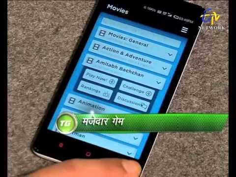 Tech Guru-Top 10 Applications For Smart Phone-On 1st Feb 2015