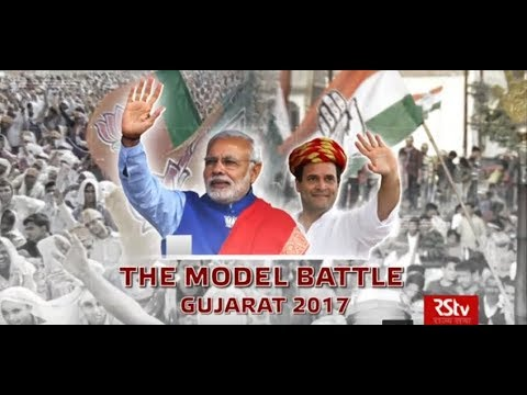 The Model Battle Gujarat 2017 : Episode- 01