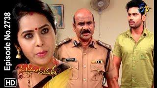 Manasu Mamata   29th October 2019    Full Episode No 2738   ETV Telugu