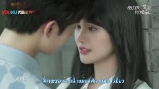 [คาราโอเกะ] เพลงเวยเวย เธอยิ้มโลกละลาย OST ยิ้มนี้โลกละลาย (หยางหยาง) 微微一笑很倾城