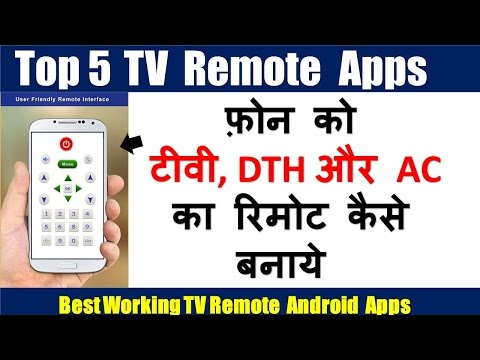 Control Your TV using Android Phone  Top 5 Remote Control Android App