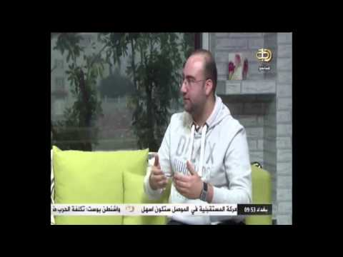 Bug Games Interview on Dijla TV (Arabic)