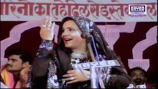 परवीन रंगीली जी की ऐसी बेहतरीन गजल नही सुनी होगी Parveen Rangili  l Chotila Urs l Sayed Sound Live