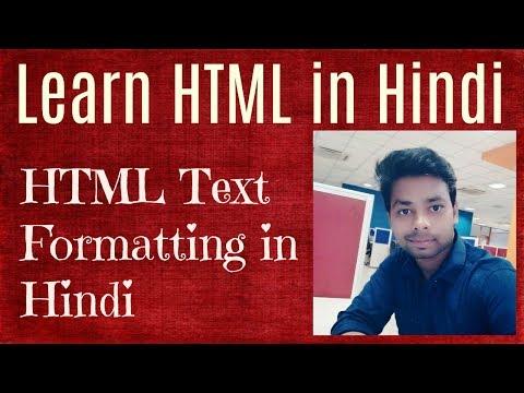 Learn HTML In Hindi | HTML Text Formatting In Hindi