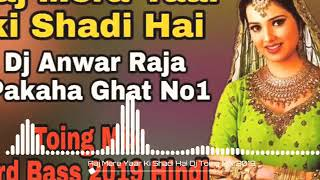 Dj Rajkamal Basti Hitech - आज मेरे यार की शादी है - Aaj Mere Yaar Ki Shaadi Hai | Full Barat Sadi Dj