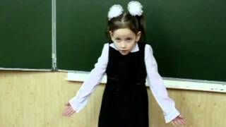 Агния Львовна Барто «Чудо на уроке»