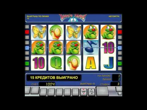 Игровой автомат пробки играть бесплатно без регистрации онлайн