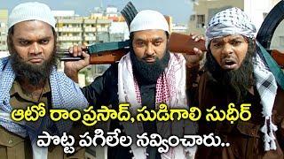 sudigali-sudheer-and-auto-ramprasad-jabardasth-comedy-sher-movie-comedy-scenes-volga-videos