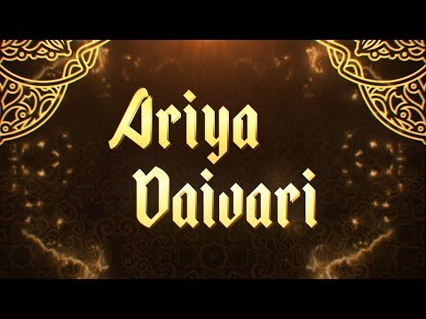 Ariya Daivari's 2017 Titantron Entrance Video feat.