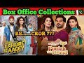 Top 10 highest grossing Pakistani Film