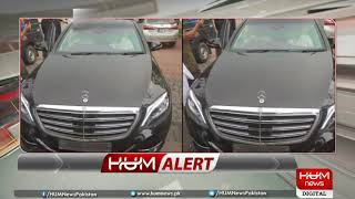 Govt retrieves Mercedes cars from Nawaz Sharif's Jati Umra residence