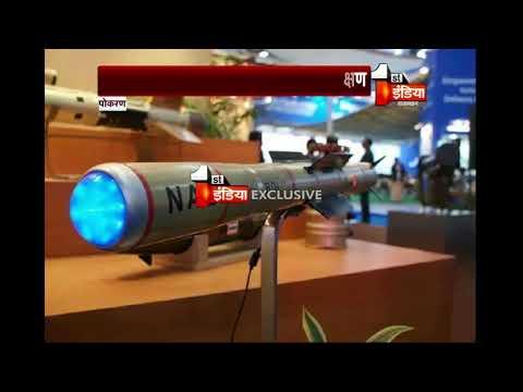 नाग हेलीना मिसाइल का हुआ सफल परीक्षण, पोकरण बना साक्षी