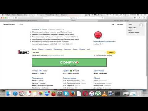 Что такое органическая выдача в Яндексе и Google