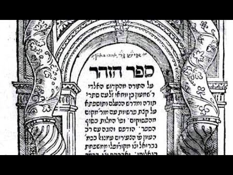 Chesed L' Avraham [yahrtzeit]: Kabbalah of Gerim and Times of Moshiach