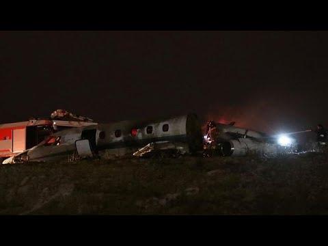 إعادة فتح مطار أتاتورك بعد تحطم طائرة على الممر  - نشر قبل 11 ساعة