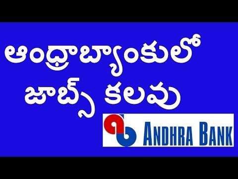 andhra bank jobs 2017 telugu