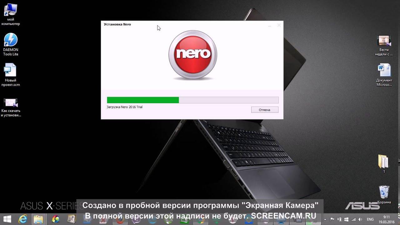Nero 2016 platinum скачать