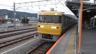 試9768D キヤ95系DR1編成 ドクター東海 【身延線検測】西富士宮駅発車