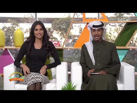 Bahrain TV - Interview on The Morning Show