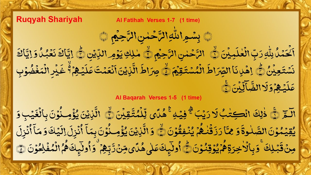 Ruqyah - Islamic cure for black magic, evil eye, jinn possession