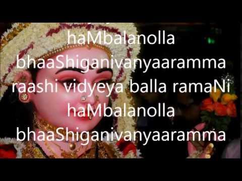 Namama sharade Karaoke