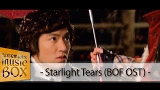 Kim Yoo Kyung - Starlight Tears (Boys Over Flowers OST) (Türkçe Altyazılı) HD