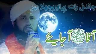 Chandani Raat Hey Aur Pichla Pehar By Asad Attari Al-Madani