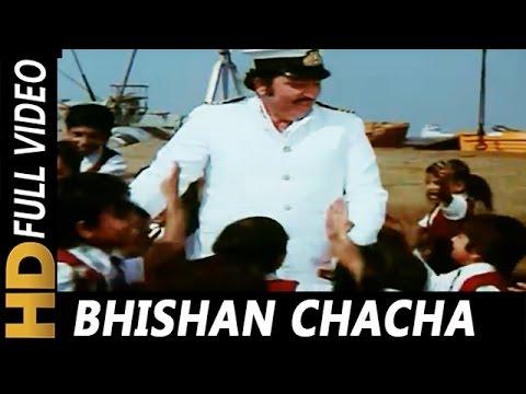 Bishan Chacha Kuch Gao   Mohammed Rafi   Yaarana 1981 Songs   Amitabh Bachchan, Amjad Khan