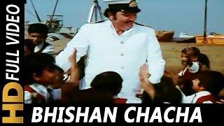 Bishan Chacha | Mohammed Rafi | Yaarana 1981 Songs | Amitabh Bachchan, Amjad Khan