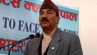 Kamal Thapa//Nepali News/Hot News/Politics News.