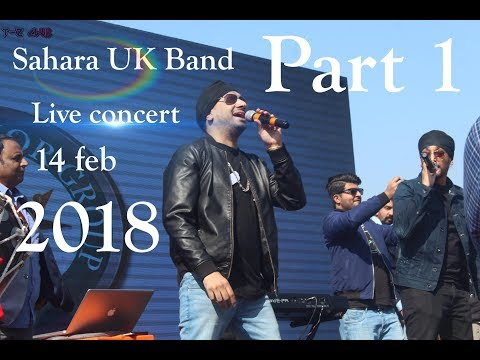 Sahara UK Band live concert 14 Feb 2018 {Part-1} ( Superior GRW )