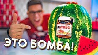 Nutella + Арбуз вкусно ли это?  + Анонс проекта Паранормальное