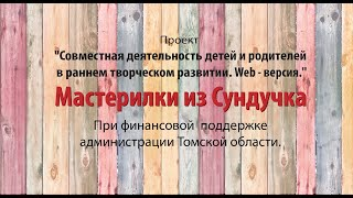 "Мастер-класс ""Снеговичок"""