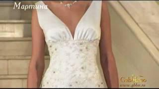 Мартина. Свадебные платья в Саранске